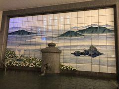 【道後温泉】一人旅で温泉三昧 オールドイングランド 道後山の手ホテル