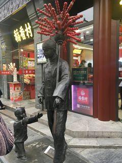 ①GW9日の休みでウクライナのはずが…北京観光してからキエフへ