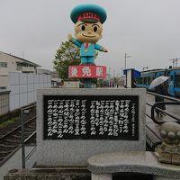 四国漫遊(土佐くろしお鉄道)