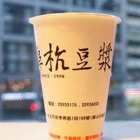 5月の台北� 最終日は阜杭豆漿 から