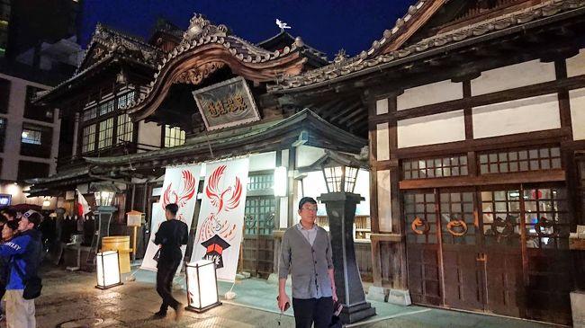 JR四国の「10連休四国満喫きっぷ」、3日目の夜は、予讃線で松山道後温泉まで行ってみた。