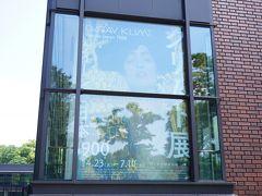 上野で芸術鑑賞グスタフ・クリムト展、黄金の上野東照宮