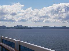 1日航海 Fun day at sea