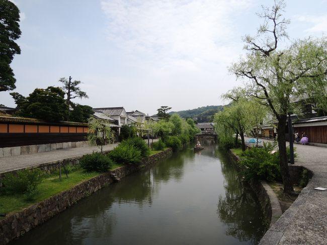 はて、倉敷とはどのような場所であろう?<br />大原美術館があることしかワカラナイぞ。<br />という好奇心から訪れてみました。