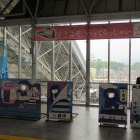 初夏の山陽・四国旅(1)横須賀線・東海道線2階建てグリーン車を乗り継いで小田原へ