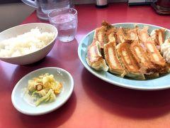 2019春 青春18旅【本物の出会い 栃木編】Part.2 ~宇都宮名物・餃子を食す!~