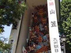 博多天神飲み歩きⅡ(祇園周辺)