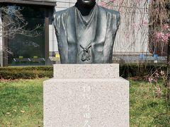 東博-4 庭園-ぐるり散策-記念碑/茶室など点在 ☆春の庭園解放・桜の時季に合わせ