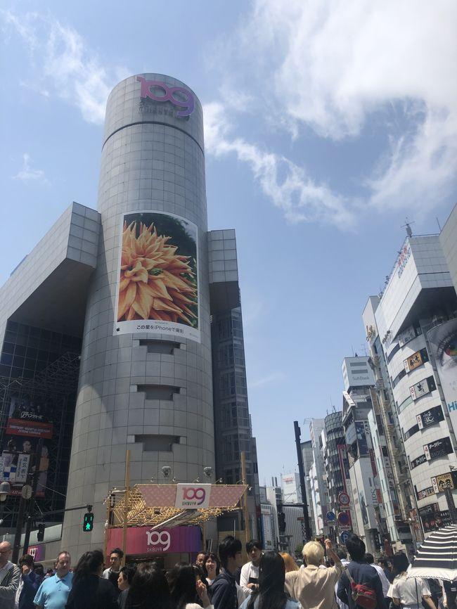 友達と会うため東京へ~<br /><br />仕事で埼玉にいっていたため、休みの日に東京へ行きました^ - ^