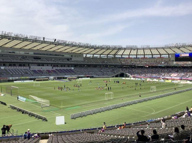 2019年5月12日、味の素スタジアムで行われたJ1第11節、FC東京対ジュビロ磐田の一戦を観てきた。キックオフは14時で観客は31,075人……この日行われたJ1の試合では最多観客数である。<br /><br />試合は一進一退というか、両チーム決め手を欠いたまま、ドローで終了かと思われた後半39分、東京がコーナーキックを得て、ゴール前の混戦でこぼれ出たボールを久保建英がボレーシュートを決めて先制。このまま試合終了でFC東京が引き続き首位をキープした。久保のゴールは今シーズン初。<br /><br />チョコレートプラネットと一緒にTTポーズも決め!<br /><br />ゴールシーン<br />↓<br />https://www.youtube.com/watch?v=u7oFmUMmnxE<br /><br />終了後は、飛田給の混雑を避けて西調布から調布へ。打ち上げは調布駅上の焼肉屋でビールぐびぐび!<br />