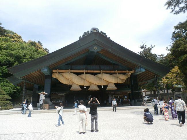 休日を利用して、島根県の出雲大社に行ってきました。
