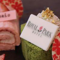 花ぐるまを食べに日本橋のロイヤルパークへ
