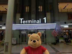 2018年3月関東旅行その1 出発準備から新宿区役所前カプセルホテル宿泊