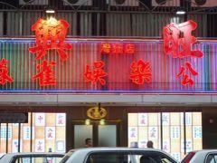2019GW 中国の労働節(メーデー)休暇で大混雑の香港5 どこもかしこも人だらけ