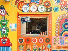 2019GW・台湾【台北&台中】お腹いっぱいツアー