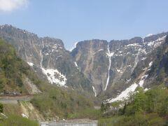 富山称名滝・岐阜杖石・海の日の海王丸