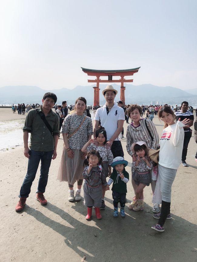 ゴールデンウィーク、姉ファミリーと実母と四国うどんの旅から広島の宮島へ!道が混んでいたし、あまりゆっくり出来なかったけど、私が主人にプロポーズされた場所、厳島神社に子どもたちを連れて行けました。次はもっとゆっくり行きたいです(^○^)<br />そして、宮島に宿泊したい!