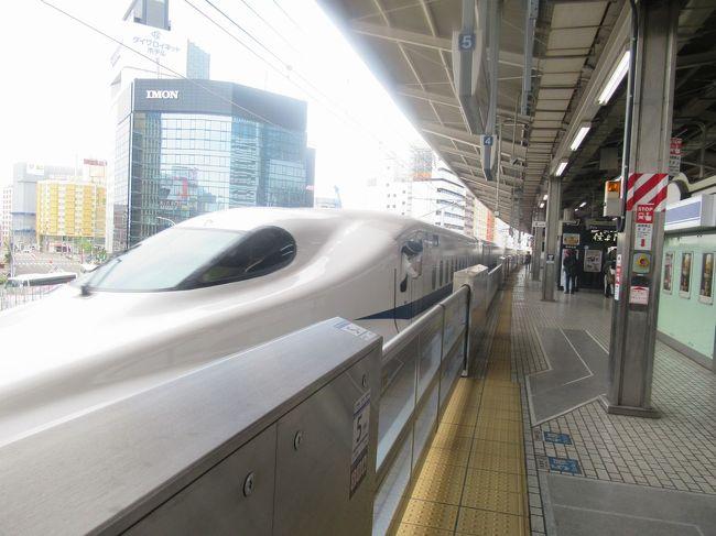 小田原からは東海道山陽新幹線のグリーン車で岡山へ向かいます。<br />数少ない小田原停車のひかり号で名古屋まで行って名古屋からのぞみ号に乗り継ぎます。<br />名古屋駅での乗り換え時間を利用してホームにあるきしめんスタンドできしめんを頂きます。