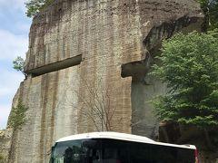 定期観光バスツアーに参加してみた(神秘の石の街大谷と…)①