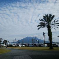 11月に2泊3日で鹿児島最終日