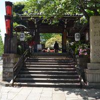 東京ぶらぶら散歩(御朱印)�。