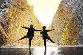 母はお茶目な74歳/HOT な新潟・清津峡でアートにチャレンジ