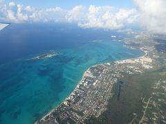 東回り世界一周(3) タークスカイコス諸島を経てバハマのナッソー