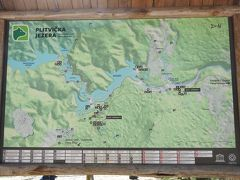 E社11日間ツアー+9日間 スロベニア・クロアチア その6(190425) これがプリトビッチェだ!