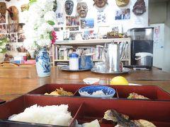 令和最初のレッサーパンダ動物園GWの伊豆めぐり(4)伊豆熱川のゲストハウスつくし館の前泊とちょっぴりグルメと大急ぎで選んだ伊豆みやげ