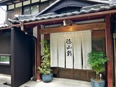 余呉の恵み・夏。──「徳山鮓」(福井・滋賀・京都の旅 その5)