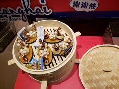 シニアトラベラー 上海ディズニーランドとプチ観光満喫の旅⑤