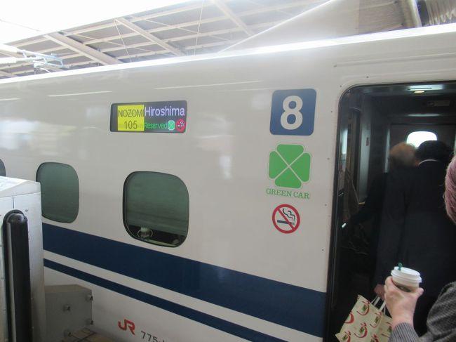 初夏の山陽・四国旅(3)新幹線のぞみ105号グリーン車で3か月ぶりの岡山へ