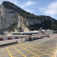 2019GW 南スペイン アンダルシア レンタカーの旅 ④ ジブラルタル