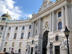 GWザルツブルグ&ザルツカンマーグート&ウィーンの旅〜ウィーン(5)