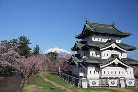 201904-05GW-02_弘前城と芦野公園の桜+津軽半島 Sakura in Tsugaru (Aomori)