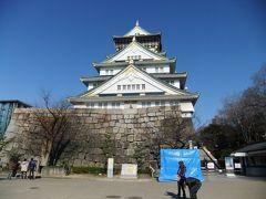 【2009年冬 大阪旅行】韓国人の友達が来日し、大阪で再会