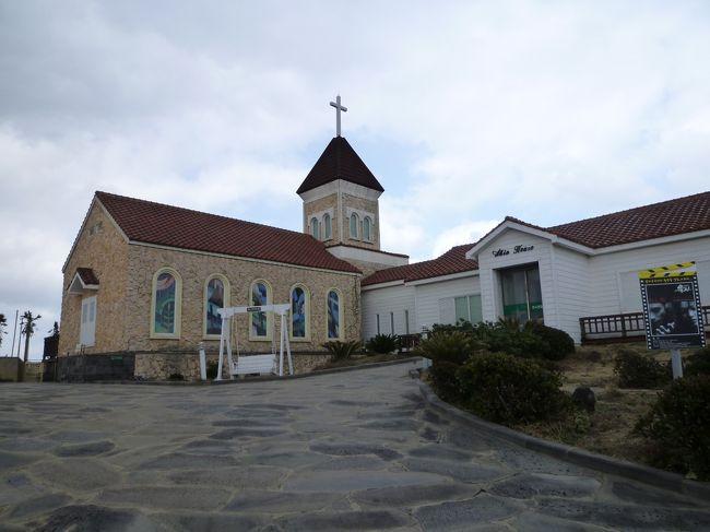 2012年3月 済州島2日目 済州島内観光~オールインハウス編