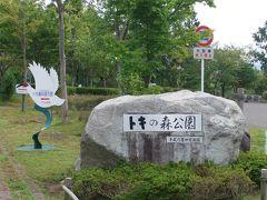 【2010年秋 新潟旅行】2泊3日で春日山城から佐渡島へ
