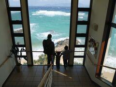 JALパック「沖縄をあそぼう」で行く6歳2歳子連れ沖縄旅行 -3日目前半-