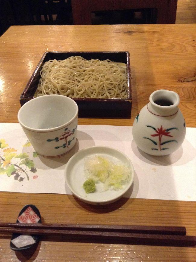 神保町たかせで新蕎麦を手繰ろうと思ったら湯豆腐にはまって、ビールぐびぐび!&日本酒ぐびぐび!