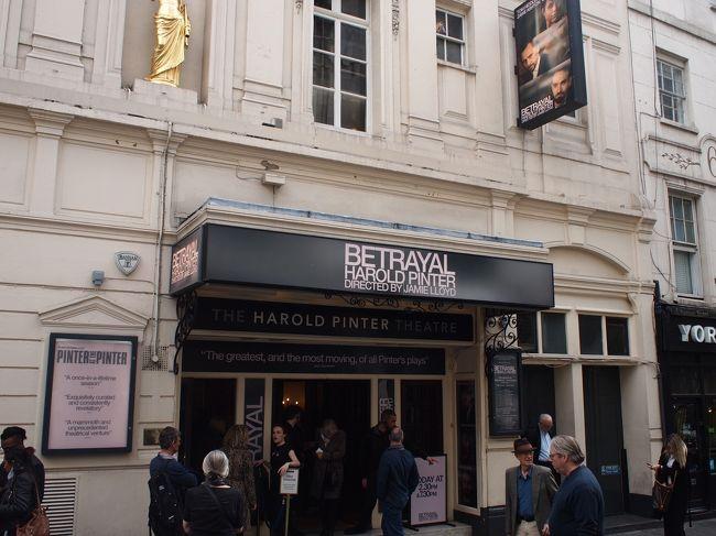 ロンドン滞在も早4日目突入。実質観光3日目です。本日のメインイベントは、ハロルドピンター劇場ってとこで、その名もハロルドピンター作の演劇、『BETRAYAL』(邦題 背信)の観劇です。これは、娘が今回のロンドン旅行の中で一番楽しみにしていたことで、チケットも日本から娘が手配しました。(手配した時期が遅くて、人気のお芝居だったので2階の一番後ろの端っこの席しか空いてませんでした。あまり大きな劇場でもないみたいだったので。)主演のトムヒことトムヒドルストンっていう俳優さんのことが好きみたいです。わたしは、演劇にはあまり詳しくないのですが、結構有名な俳優さんらしいです。(映画アベンジャーズのソーの弟ロキ役の人らしいっす)娘は現在、大学で舞台芸術学科に所属してるもんで。本当は、一番好きなイギリスの俳優さんは、この時期ニューヨークで公演中のため今回は観れず。第二希望のこのお芝居を見に行くことにしたようです。しかし、当然ながら全編ENGLISHでお贈りするので、娘一人で外国の劇場に行かせるわけにもいかず、誰と行くかってなって、わたしが同行することになりました。もちろんチケット代わたし持ち。お芝居の内容も、時間を逆にさかのぼって現在から過去に向かってのお話で、しかも、親友の奥さんと不倫する話みたいで非常に込み入ったお話です。行く前に原作を二度ほど読んでから(短編なんですぐ読める)臨みました。(エライ!学生時代は、ほとんど予習なんてしなかったのに。)<br /> <br />