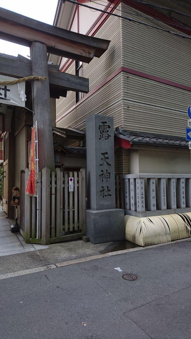 2泊3日の、珍しく完全プライベートの大阪旅行も最終日です。