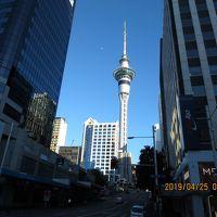ハプニングだらけのニュージーランド&オーストラリア3週間 JAL特典航空券出発とオークランド