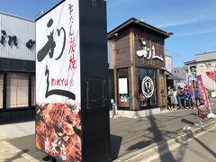 465-つまみ食い東北旅行記②…長男が暮らす仙台へ