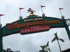 2010年8月 香港 (3回目)