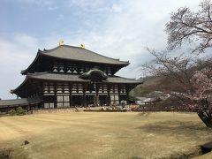サッカー観戦と大阪奈良旅行①