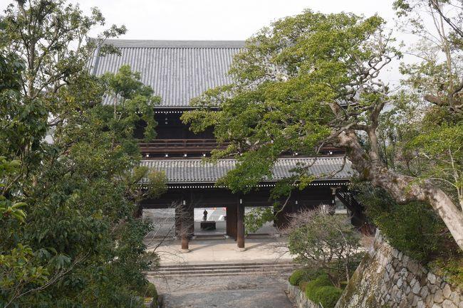 2月7日<br /><br />今回の旅の最終日<br /><br />午前中ポイントバケーション京都岡崎から近い「知恩院」を訪ねる