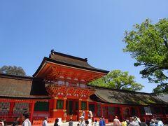 令和初旅 はじめての「おんせん県」Vol.3 宇佐神宮、宇佐からあげ&最後まで温泉を楽しむ