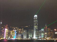 【2011年冬 香港旅行】2泊3日で会社の同期と香港旅行へ