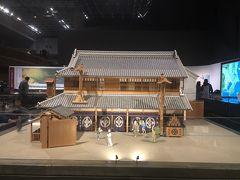 東京の旅 3 東京江戸博物館